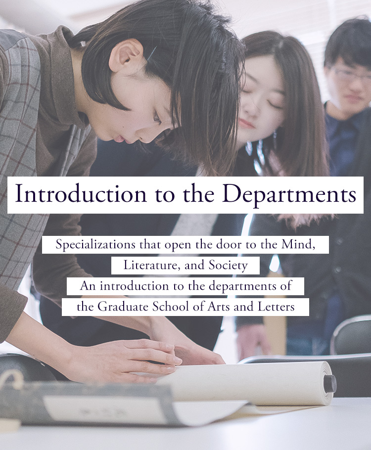 Introduction to the Departments